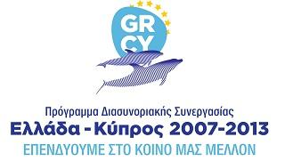 logo_gr-cy_1.jpg